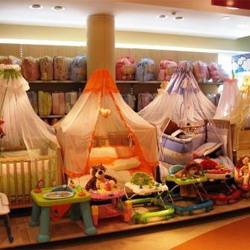Как открыть интернет-магазин детских товаров