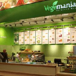 вегетарианское кафе