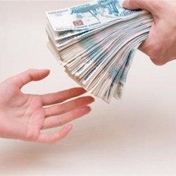 Как открыть быстрые займы