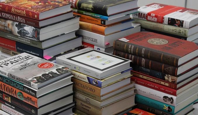 Книги и канцелярия
