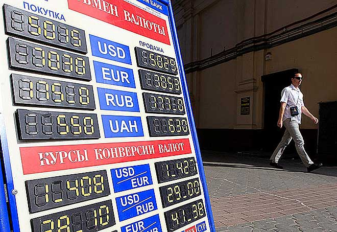 табло курсы валют