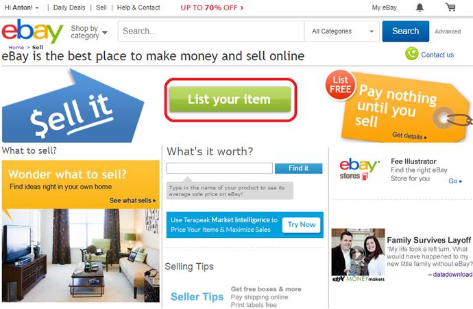 Страница продавца на eBay