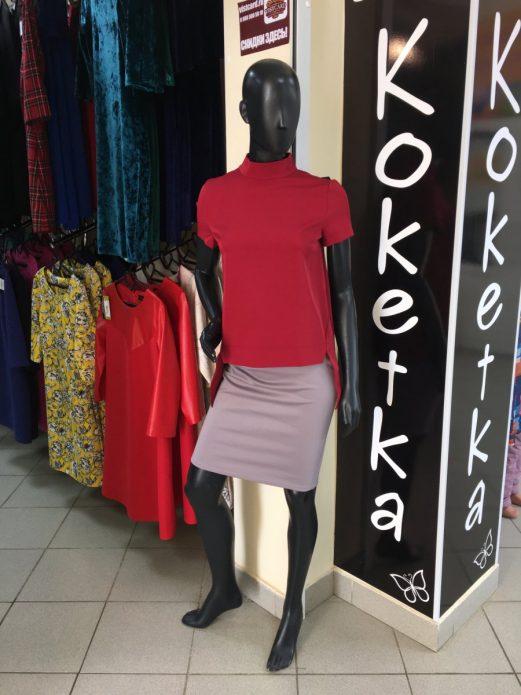 Бутик женской одежды «Кокетка»
