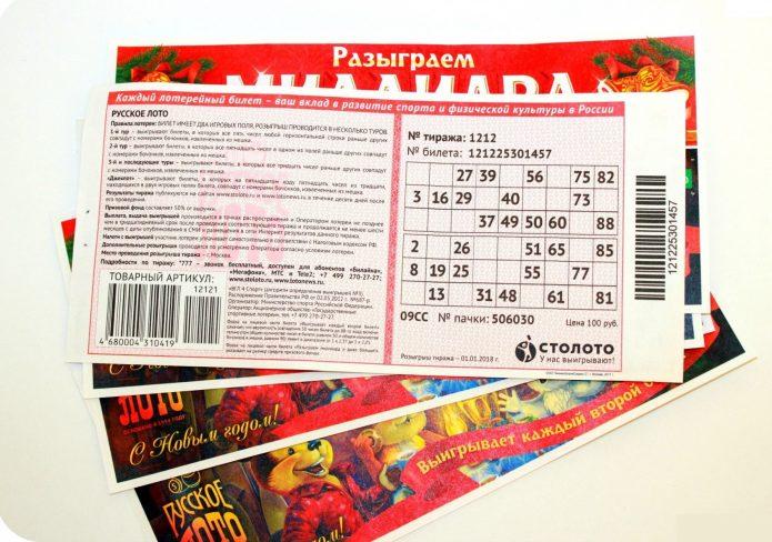 Лотерейные билеты «Русского лото»