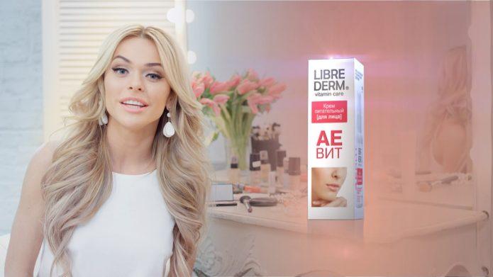 Анна Хилькевич в рекламе LibreDerm