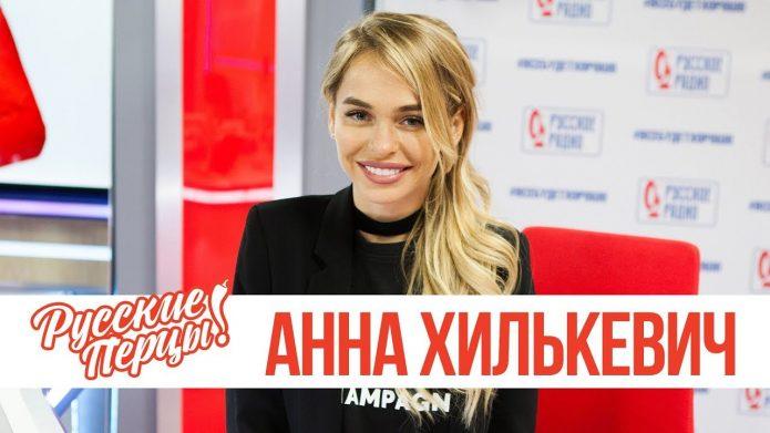 Хилькевич в шоу «Русские Перцы»