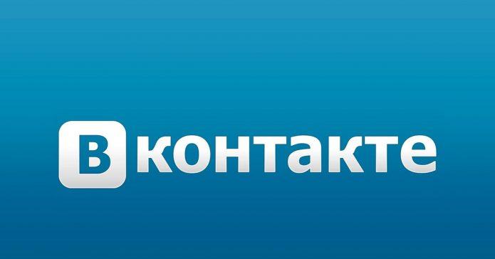 Сеть «ВКонтакте»