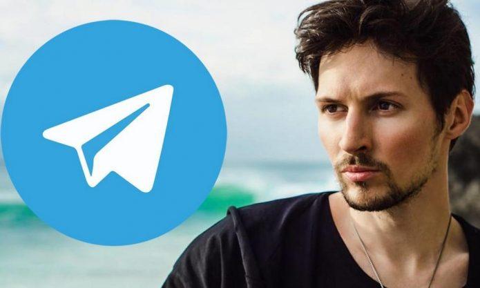 Telegram Messenger Павла Дурова