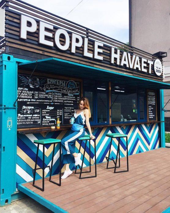 Бургерная «PEOPLE HAVAET»