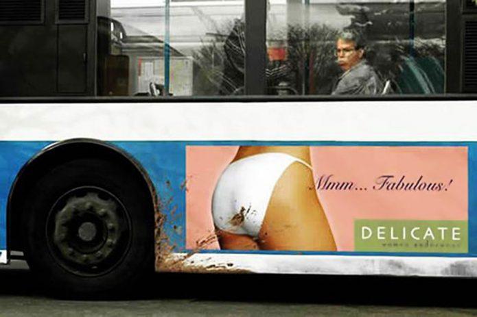 провальная реклама