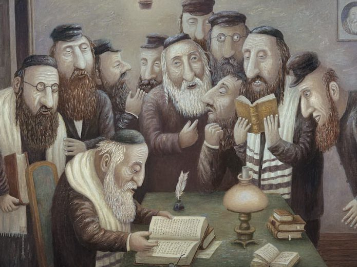 Евреи с книгами