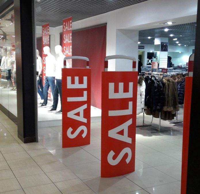 как продать товарный остаток одежды