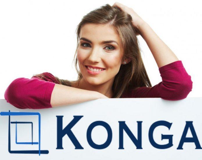 Компания Konga