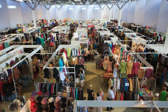 Ярмарка одежды
