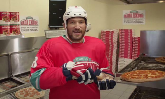 Александр Овечкин в пиццерии