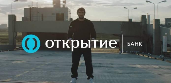 Александр Овечкин в рекламе