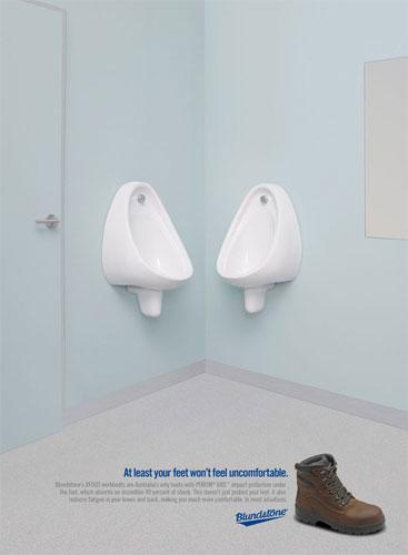 Самодельная реклама