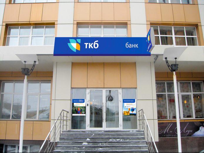 ТКБ Банк