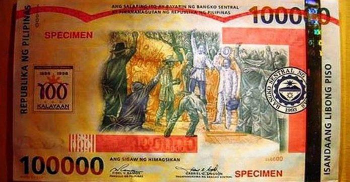 Самая большая банкнота из Филиппин