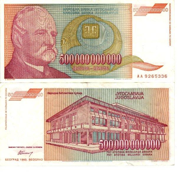Банкнота номиналом в 500 000 000 000 динаро