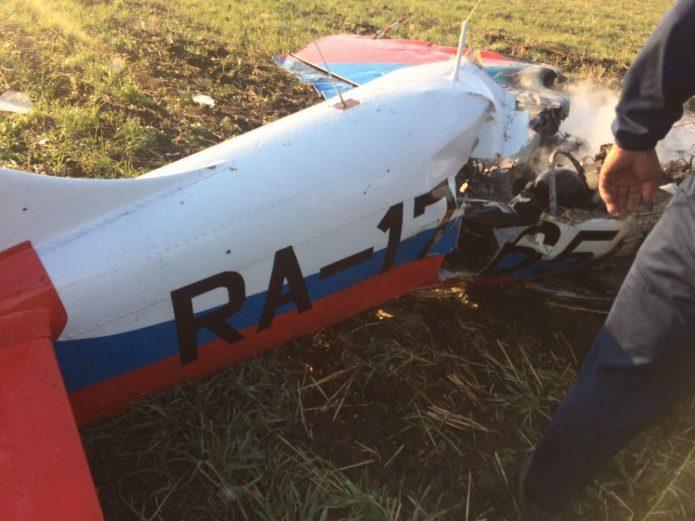 Разбившийся самолёт