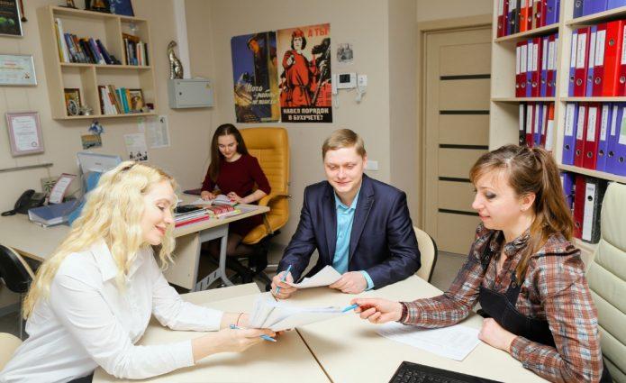 Городской центр дополнительного профессионального образования