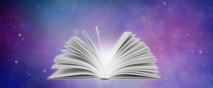 книга на фоне неба