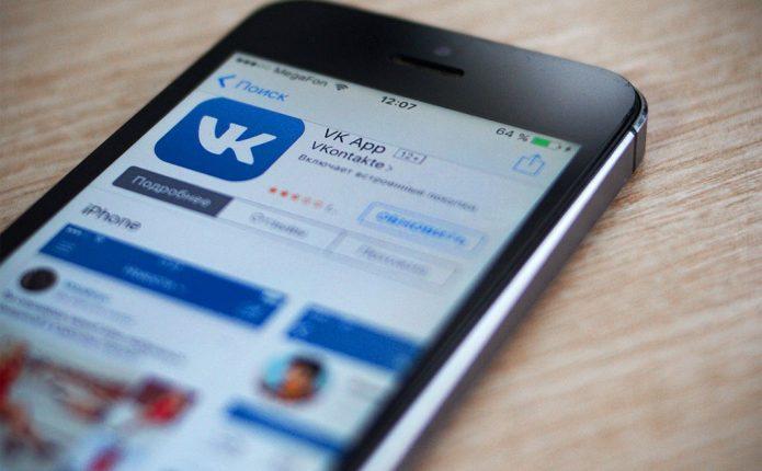 ВКонтакте на смартфоне