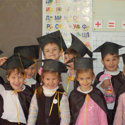 Как открыть частную школу