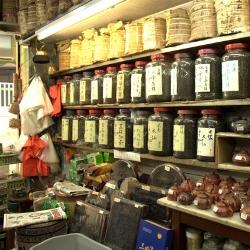 Как открыть чайный магазин