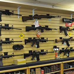 Бизнес план оружейный магазин бизнес план обработка камня