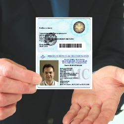 Патент без регистрации ип