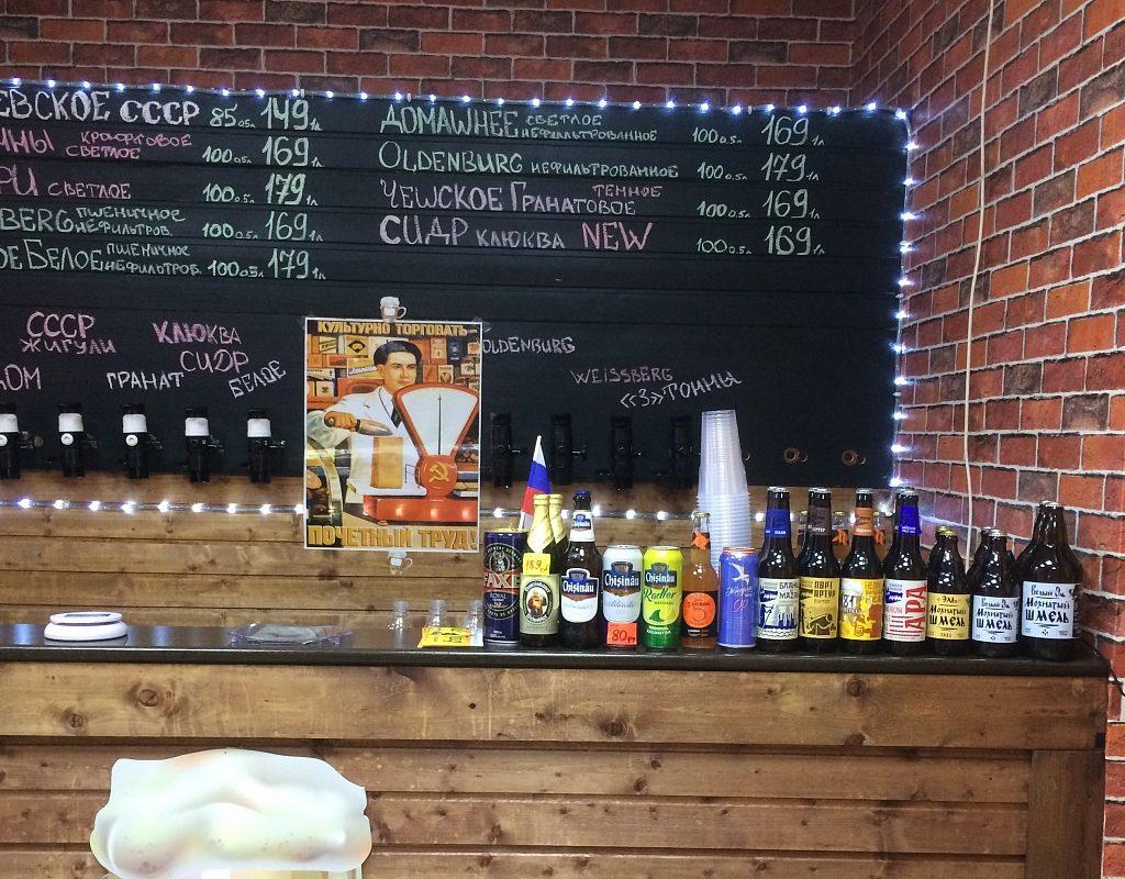 Прилавок магазина разливного пива