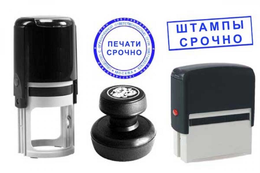 Печати, изготовленные по технологии фотополимеризации