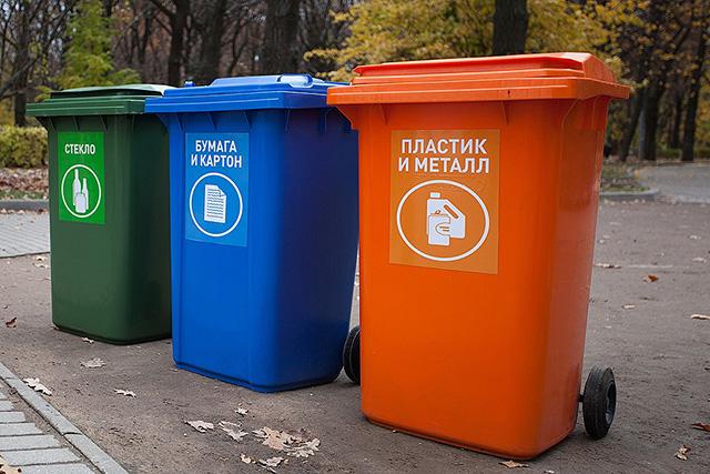 Малый бизнес переработка мусора