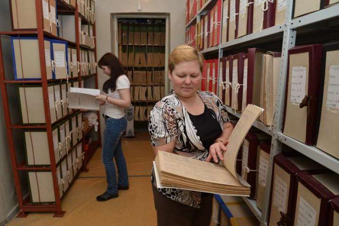Унитарное предприятие «Городской архив»