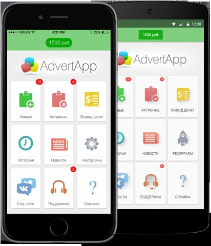 Advertapp для Андроид