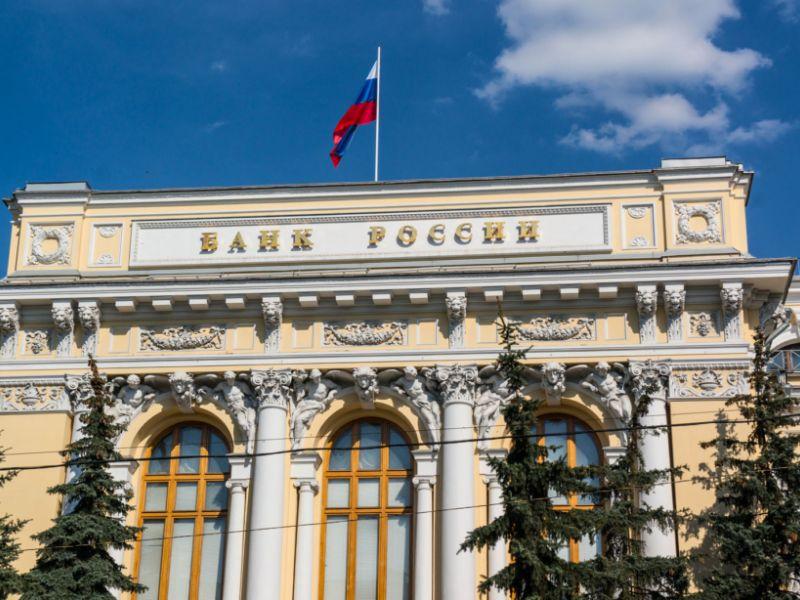 10 лучших банков России по данным Центробанка