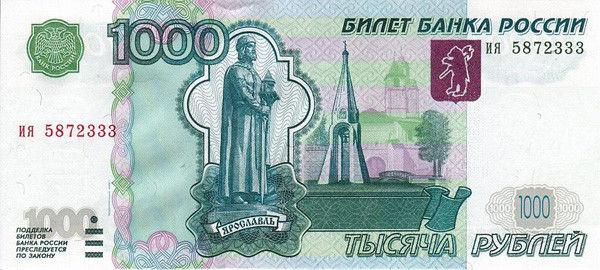 Как быстро заработать 1000 рублей