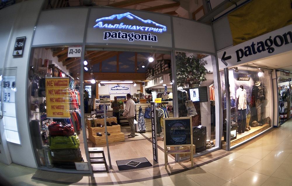 be5e8d74a60 Красивые названия магазинов - идеи на фото