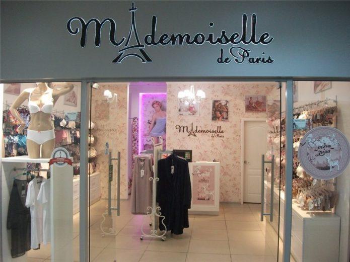 Мадемуазель де Пари