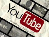 Блоггеры на видеохостинге YouTube