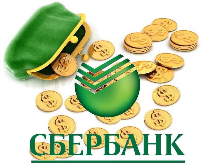 3 лучших вклада Сбербанка в феврале 2019: копейка рубль сбережёт