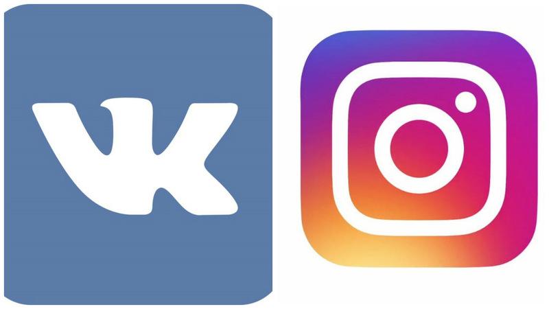 Что быстрее раскрутить: Инстаграм или ВКонтакте