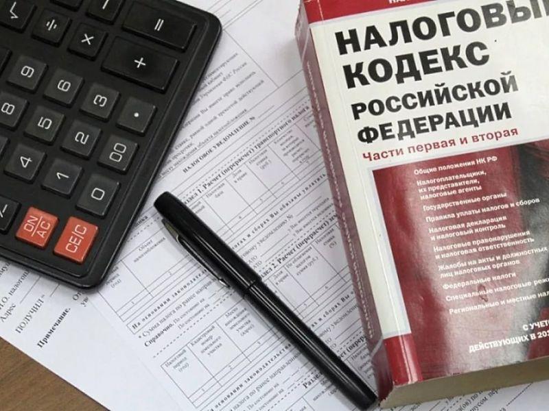 Новые налоги с марта 2019: информация от экономистов