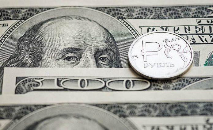 Доллары и рубль
