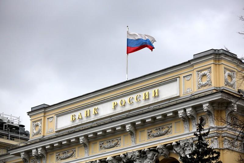 Топ-5 банков России по надёжности в 2019 году: информация от экспертов