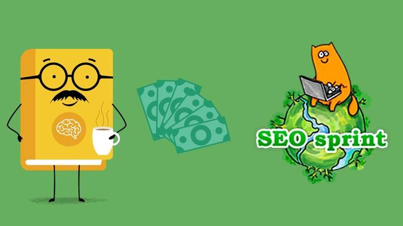 Можно ли разбогатеть на «кликах»: как зарабатывать на Seosprint