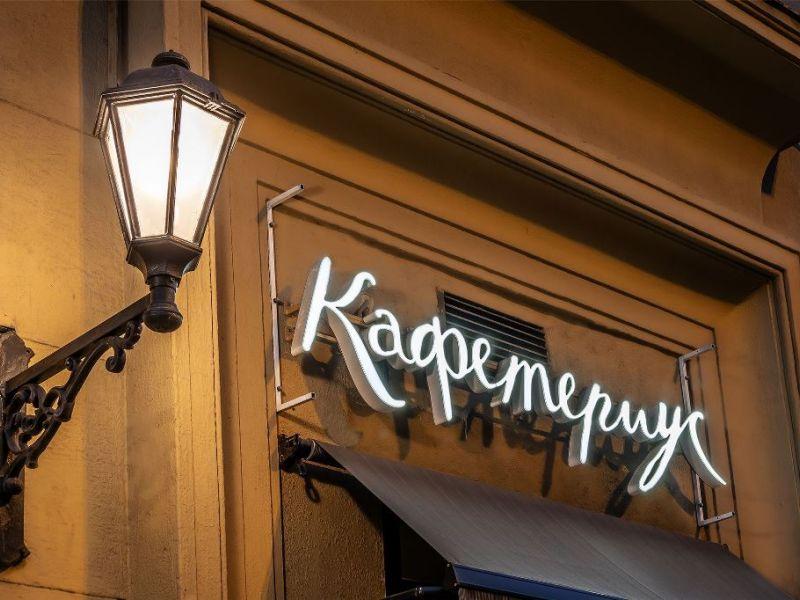 Смешные названия кафе: подборка фотографий