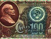 100 рублей СССР